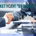 franchise-biznes-na-tovarah-iz-kitaya-1.jpg