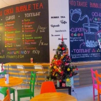 franchise-bubble-cafe.jpg