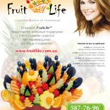 franchise-fruitlife-3.jpg