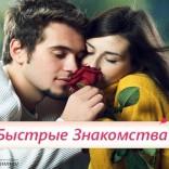 franchise-romantik-2.jpg