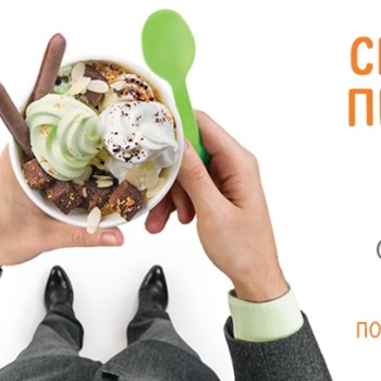 franchise-tutti-frutti-frozen-yogurt.jpg