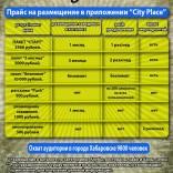 franchise-cityplace-2.jpg