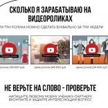 franchise-videostanciya-1.jpg