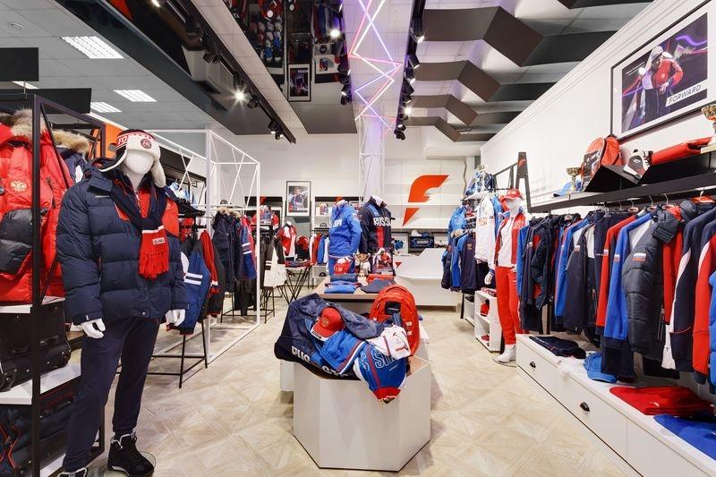 Магазины Продажи Спортивной Одежды