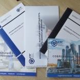 1 Комплект документов