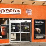 franchise-farfor-3.jpg